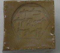 アブドゥールの石鹸 レギュラー 220g
