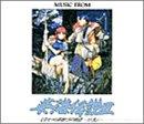 白き魔女のFM音源がデジタルミュージック化