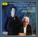 マーラー : 交響曲第3番 / 交響曲第10番からアダージョ [DVD]