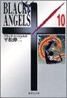 BLACK ANGELS 10 (集英社文庫―コミック版)