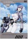 ���̵�ư�� S.A.C. 2nd GIG 01 [DVD]