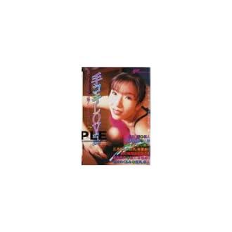 手コキLOVE [DVD]