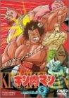 キン肉マン Vol.6 [DVD]