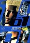 01 (ZERO ONE) 1 (ヤングジャンプコミックス)