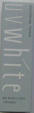 UVW WTトーナー 150ml