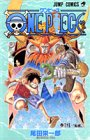 ONE PIECE -ワンピース- 第35巻