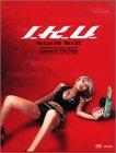 I.K.U.[DVD]