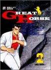 Great horse 2 幽鬼の殺戮者 (ジャンプコミックスセレクション)