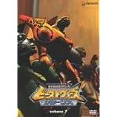 ビーストウォーズ リターンズ 7 [DVD]