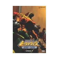 �r�[�X�g�E�H�[�Y ���^�[���Y 7 [DVD]
