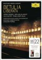 モーツァルト:宗教劇《救われたベトゥーリア》 [DVD]