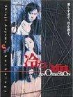 冷たい血 [DVD] (商品イメージ)