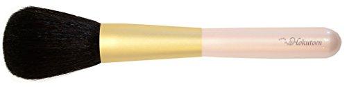 北斗園 熊野化粧筆 パウダーブラシ HBSー1ーP 熊野筆