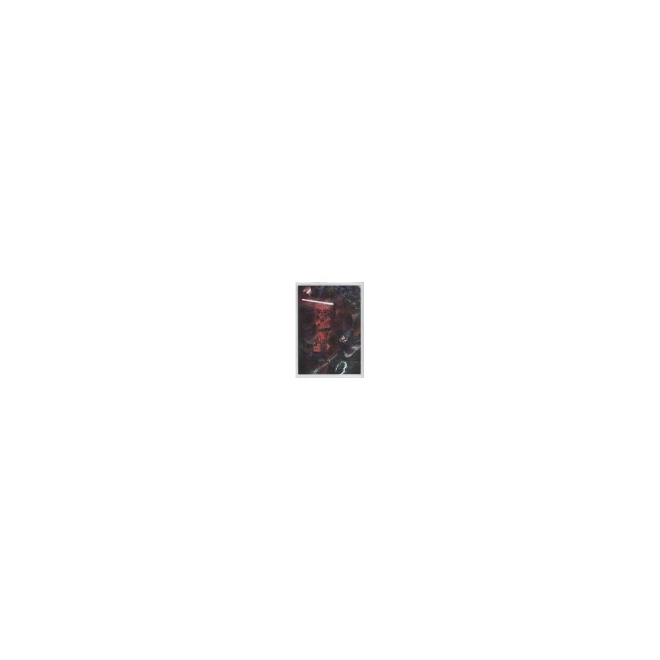 2012 Star Wars Galaxy Series 7 Etched Foil (Trading Card
