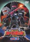 トランスフォーマー カーロボット DVD Vol.6