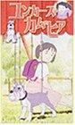 Image of ユンカース・カム・ヒア [DVD]