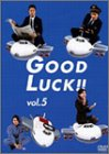 GOOD LUCK!!(5) [DVD]