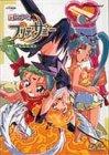 魔法少女プリティサミー TV11-13 [DVD]