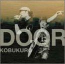 コブクロ「DOOR」