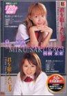 ボムシリーズ(3) [DVD]