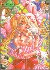 キャンディ・ラップ―たもりただぢART BOOK / たもり ただぢ のシリーズ情報を見る