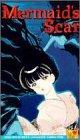 Mermaid's Scar [VHS]