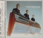 YMO Remixes Technopolis 2000-01