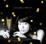 actuality(初回限定盤)(DVD付)