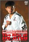 早川光由 The Arts of Jiu-Jitsu [DVD]