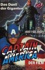 Captain America [VHS] - Matt Salinger, Kim Gillingham, Scott Paulin