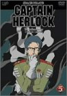 SPACE PIRATE CAPTAIN HERLOCK OUTSIDE LEGEN...[DVD]