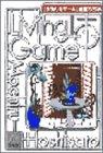 りびんぐゲーム (Volume 1) (小学館文庫)