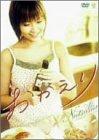 ミュージカル 「おかえり」 [DVD]