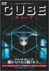CUBE (期間限定生産)