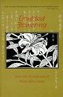 Doubled Flowering: From the Notebooks of Araki Yasusada
