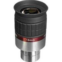 Meade 07734 Series 5000 1.25-Inch Hd-60 18-Millimeter Eyepiece (Black)
