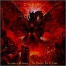 Symphony Masses: Ho Drakon Ho Megas by Therion