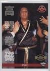 pwc-trading-card-1996-bbm-pro-wrestling-139