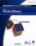 PowerX PerfectDisk 8 Pro シングルライセンス
