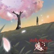 東京魔人学園剣風帖 龍龍 オリジナル・サウンドトラック vol.1