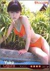 日テレジェニック2002 小倉優子