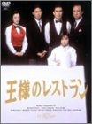 ���ͤΥ쥹�ȥ�� DVD-BOX La Belle Equipe