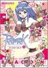 ラグナロクオンラインアンソロジーコミック (1) (マジキューコミックス)
