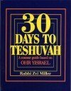img - for 30 Days to Teshuva book / textbook / text book