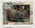 Architect Frederick Law Olmsted 20 x 33 cent U.S. Stamp