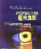 Peeping Tom [Blu-ray] [Import]