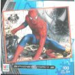 MB Spider Man 3 – 100 Piece Puzzle (10″x 13″) (B000VDQCSK)