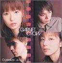 今日の君と明日を待つ-GARNET CROW