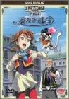 家なき子レミ 完結版 [DVD]