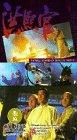 echange, troc New Legend of Shaolin [VHS] [Import USA]